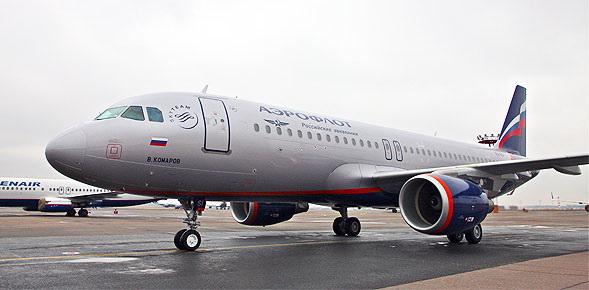 Aeroflot isi extinde flota cu avioane de tip Airbus A320